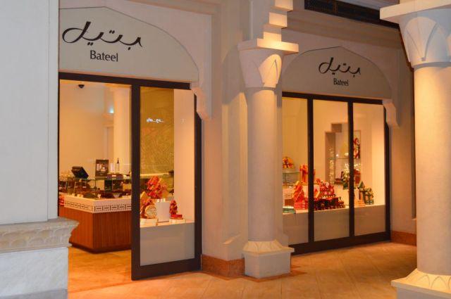 1Dubai Mall 104