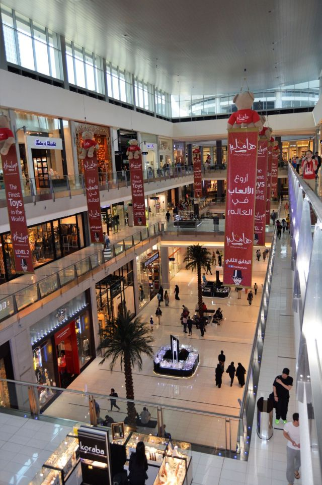 1Dubai Mall 51