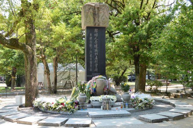 1Hiroshima61