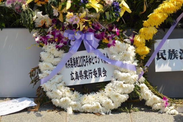 1Hiroshima71