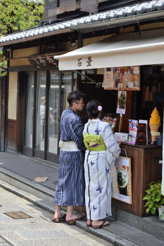 7Higashiyama23