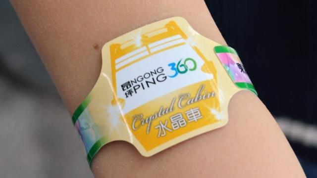 11NgongPing360