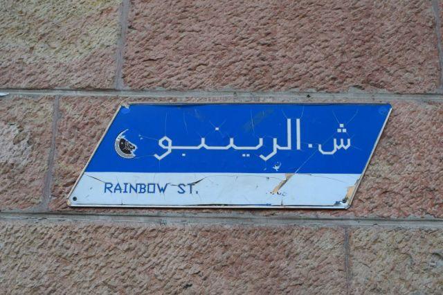 2Rainbow Street 0