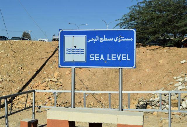 1Döda Havet 2