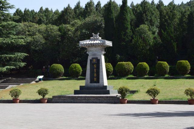 10Emperor Qin Shihuangs Mausoleum 9