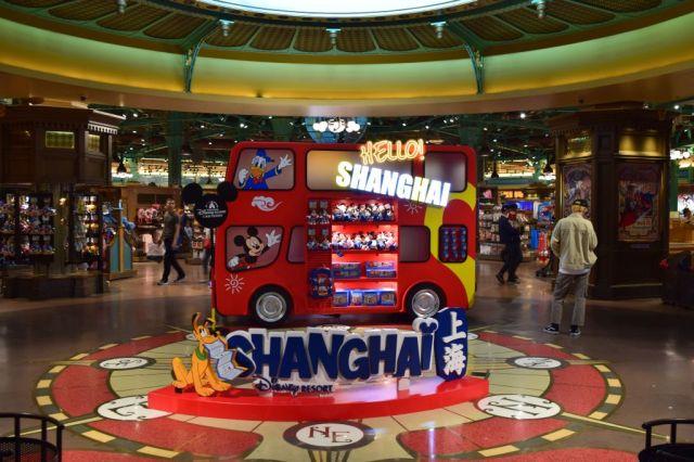 Disneyland Shanghai 300