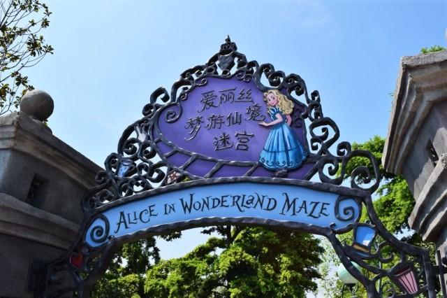Disneyland Shanghai 72