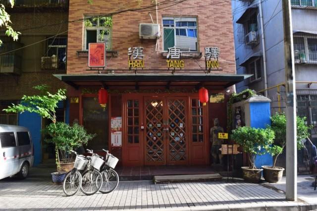 Hantang Inn, Xian 3
