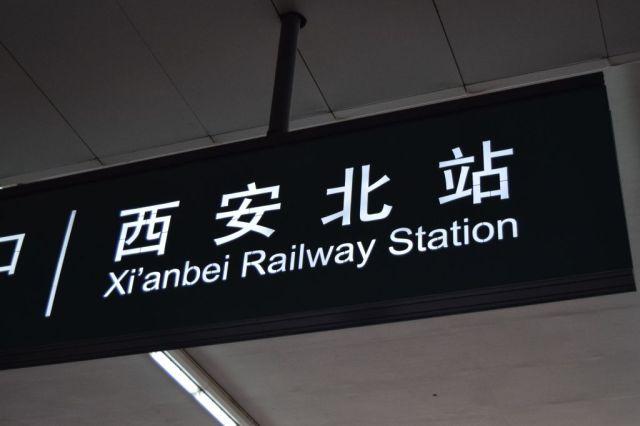 Resa Beijing - Xian 47
