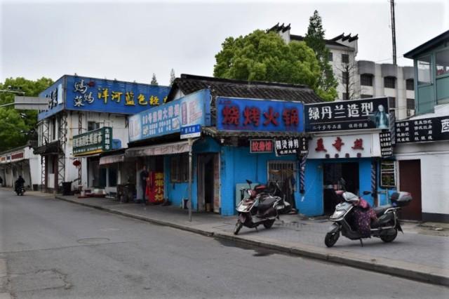 Zhujiajiao 13
