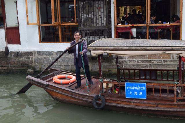 Zhujiajiao 86